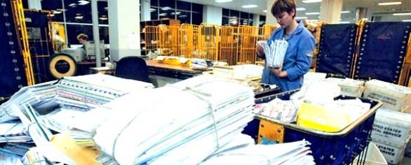 Регистрирация бизнеса через отделения «Укрпочты» — новое 2013 Украина